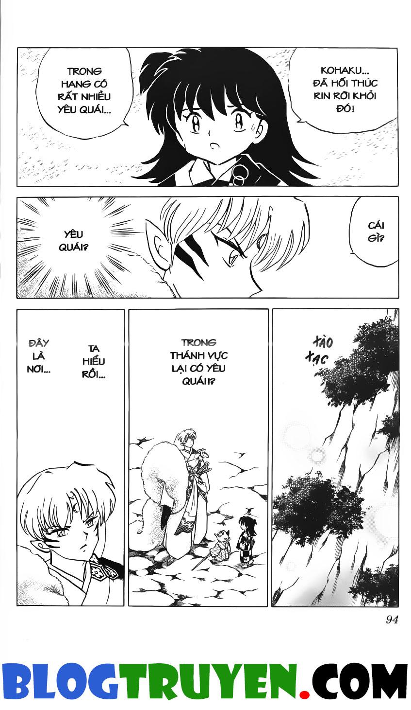Inuyasha vol 26.5 trang 15