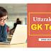 Uttarakhand GK Quiz - Test 2