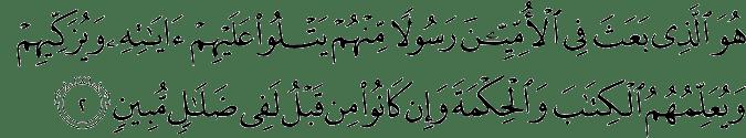 Surat Al Jumu'ah Ayat 2