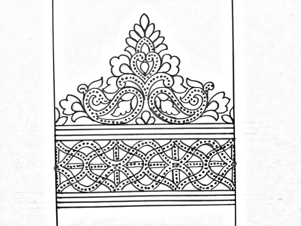 Easy Simple Saree Border Designs Drawing