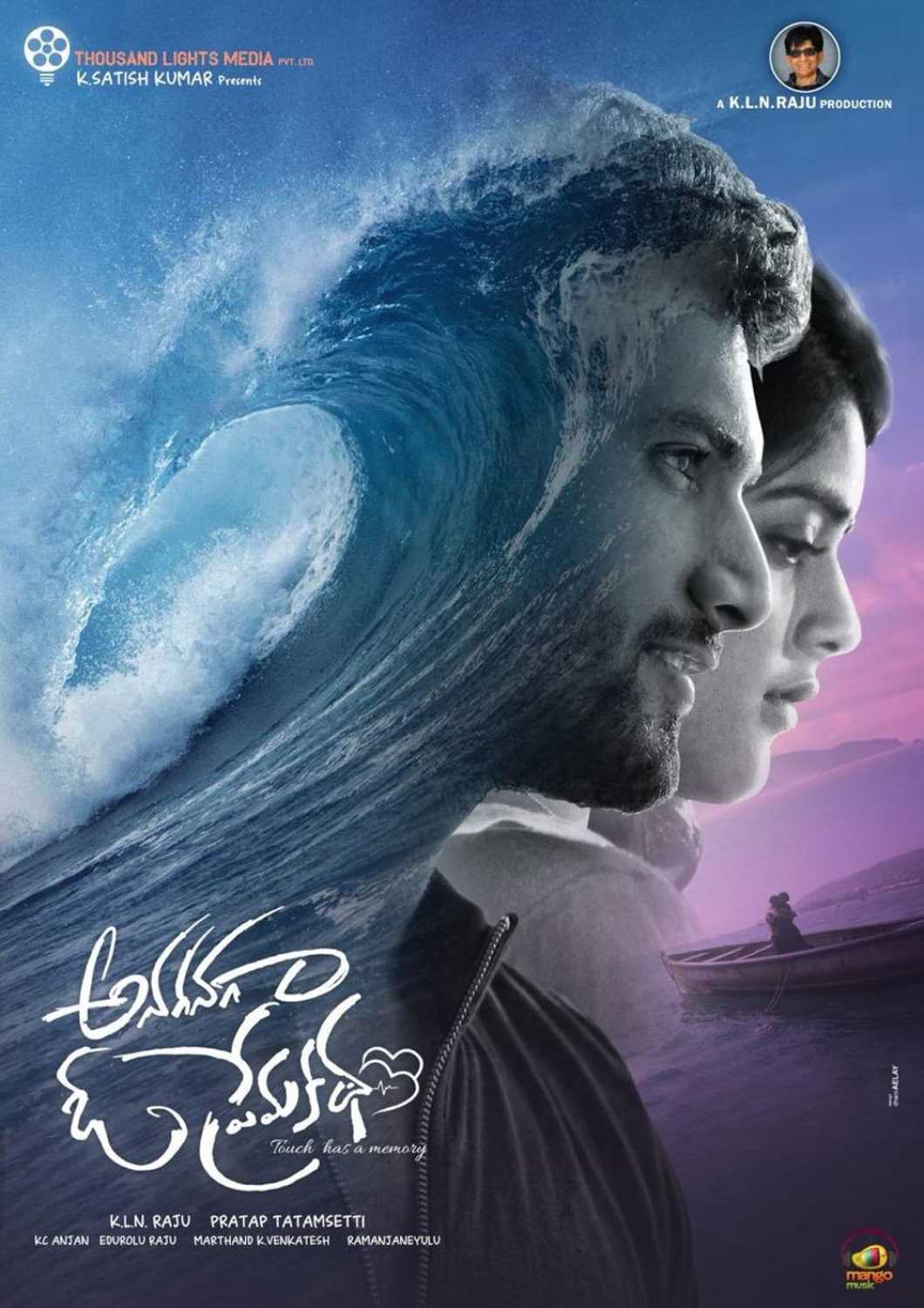 Anaganaga O Premakatha (2018) Dual Audio 720p UNCUT HDRip [Hindi + Telugu]