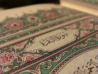 """ما هي السور القرآنية التي تبدأ بـ """"الم""""؟"""