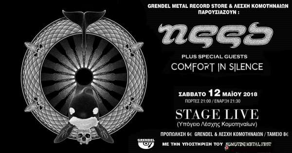 NEED: Σάββατο 12 Μαΐου @ Stage Live (Κομοτηνή) w/ Comfort in Silence