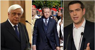 Το φιάσκο της επίσκεψης Ερντογάν άνοιξε νέα επικίνδυνα μονοπάτια