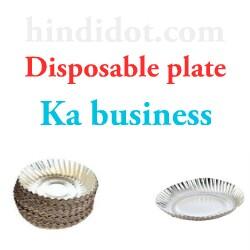 Disposable item