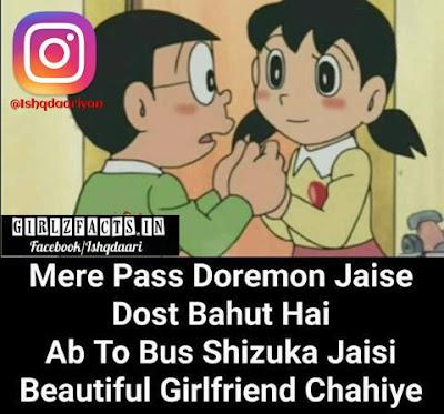 Mere Pass Doremon Jaise Dost Bahut Hai Ab Toh Bus Shizuka  Jaisi Beautiful Girlfriend Chahiye