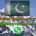 whatsapp groups list Pakistan [330]