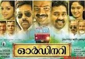 Ordinary 2012 Malayalam Movie Watch Online