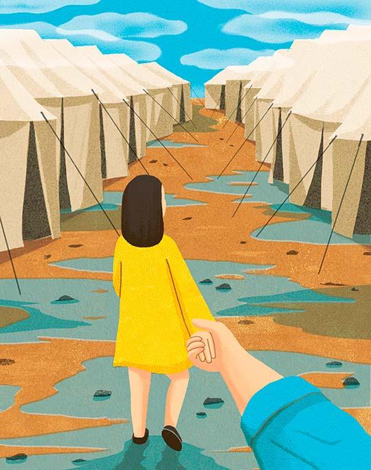 Ilustración de Boyoun Kim