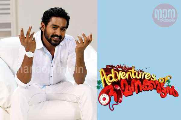Full Movie Online Adventures Of Omanakuttan Full Movie Online