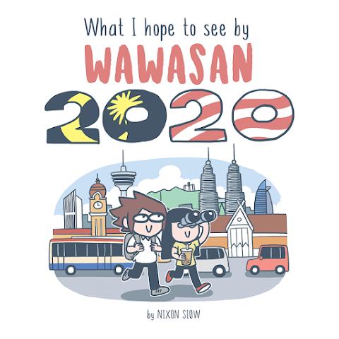 Wawasan 2020   Tak Nak Letak Impian Tinggi, Cukuplah Sekadar ...