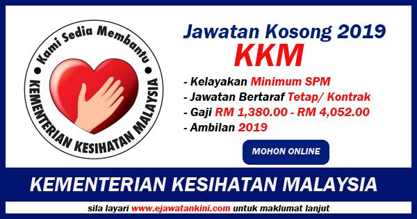 Jawatan Kosong Kementerian Kesihatan Malaysia