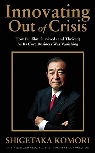 Book Review : Innovating Out of Crisis - Shigetaka Komori