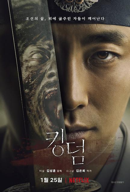 First Impressions kdrama Kingdom Joo Ji Hoon