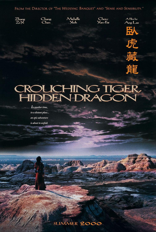 przyczajony tygrys ukryty smok film recenzja kung fu wuxia michelle yeoh ang lee