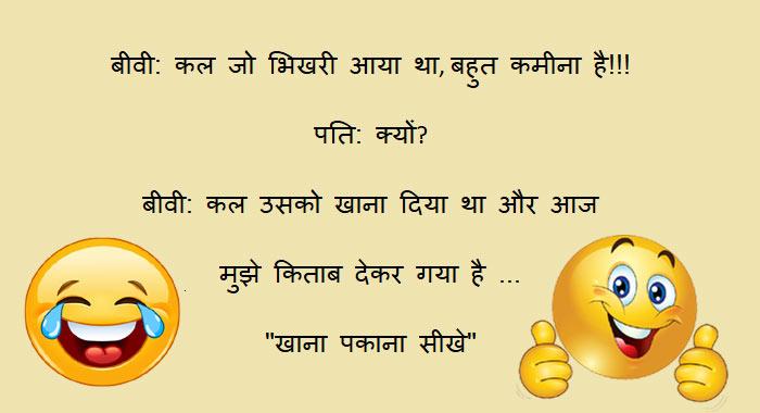 तुझे कुत्तो के आगे डाल दूँ || Pati Patni Very Funny Hindi Jokes
