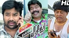 Adra Machan Visilu movie | Scenes | Shiva and friends plan a mock IT raid to get money back