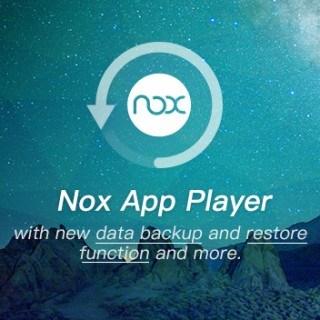 Nox App Player 3.0.0.0 Apk Latest Download