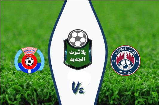 نتيجة مباراة العدالة وأبها اليوم 20-09-2019 الدوري السعودي
