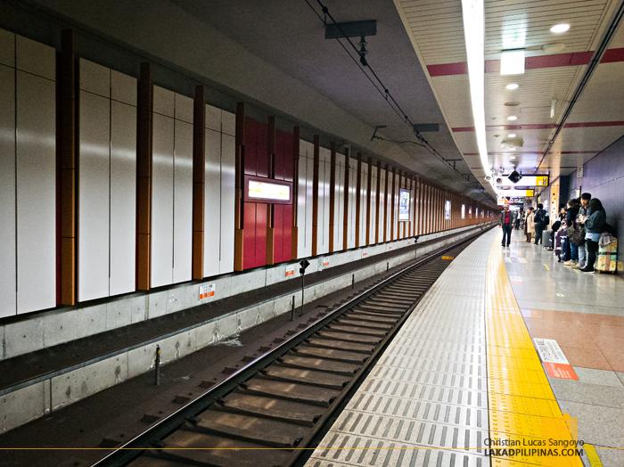 Tokyo Skyliner Station Narita