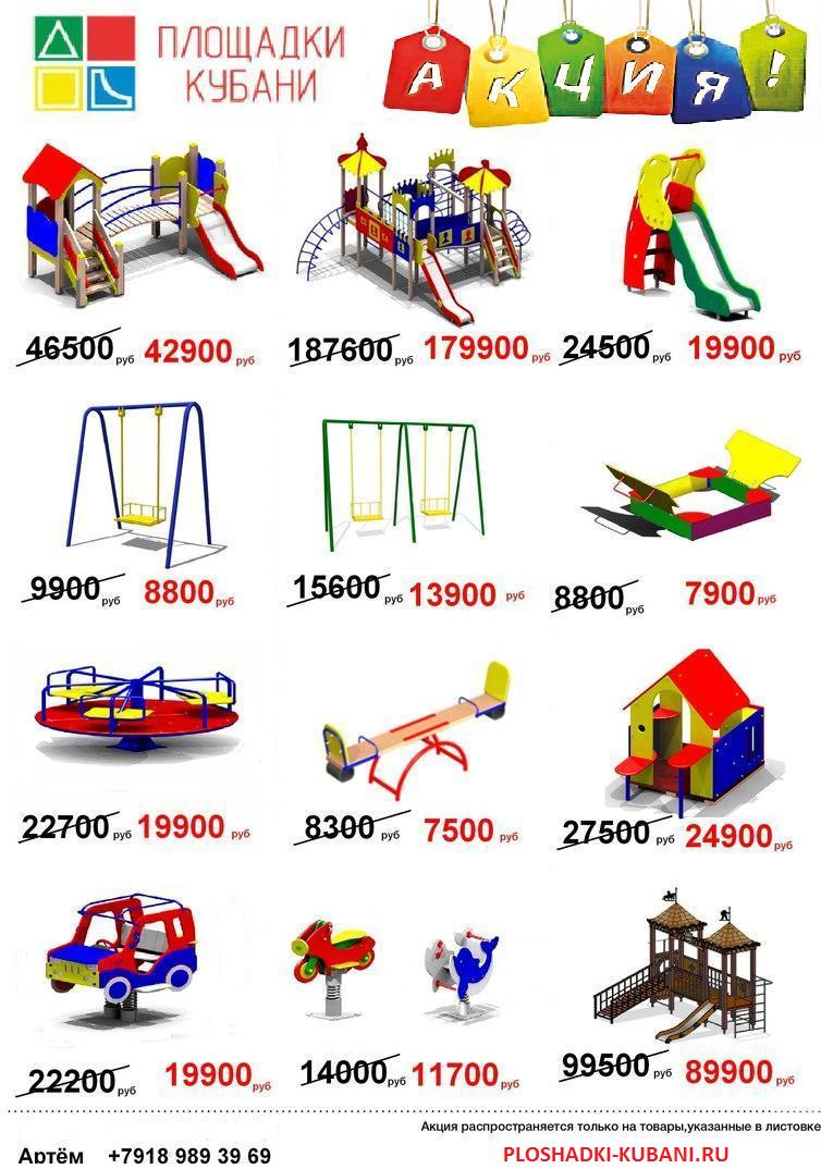 детский игровой сайт карусель