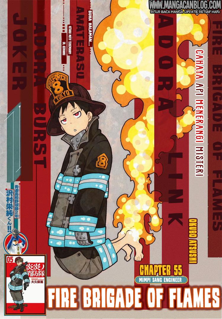 Dilarang COPAS - situs resmi www.mangacanblog.com - Komik fire brigade of flames 055 - mimpi sang engineer 56 Indonesia fire brigade of flames 055 - mimpi sang engineer Terbaru 1|Baca Manga Komik Indonesia|Mangacan