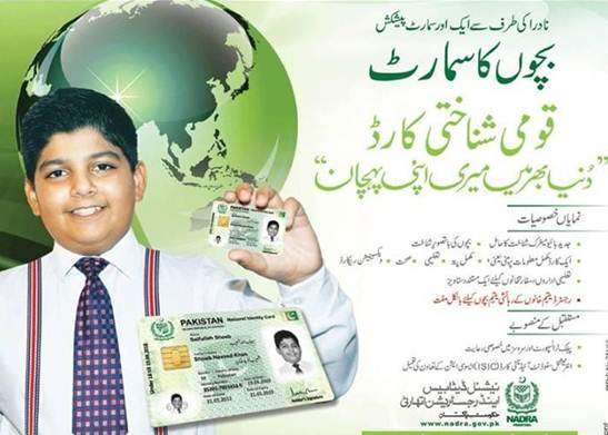 children-cnic-card