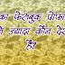 Sawadhan Kya aap jante hai aap ki Facebook Profile sabse Jyada kaun dekhta hai?