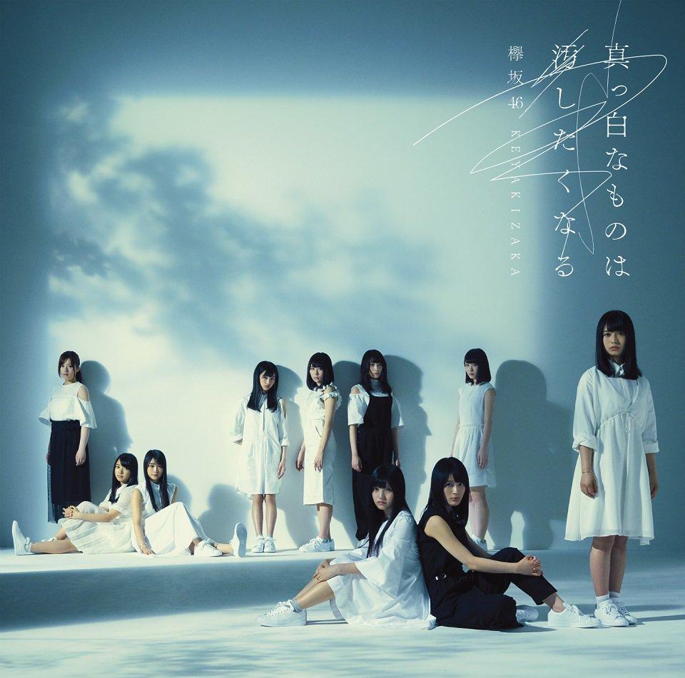 keyakizaka 46 album