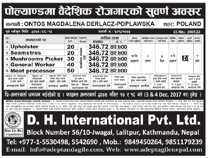 Jobs in Poland for Nepali, Salary Rs 42.700