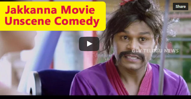 Jakkanna Movie Unscene Comedy