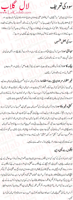 Bitcoin kya hai in urdu : FOREX Trading