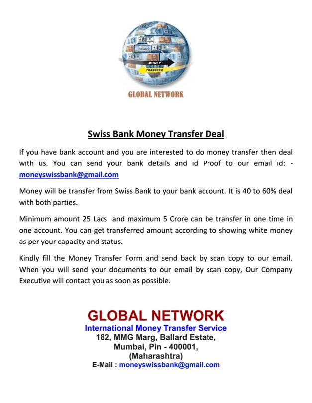 Swiss Bank Money Transfer