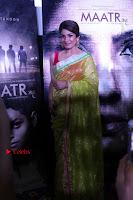 Bollywood Actress Raveena Tandon in Transparent Green Saree at Trailer Launch Of Film Maatr  0042.JPG