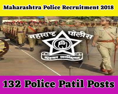 Maharashtra Police Recruitment 2018