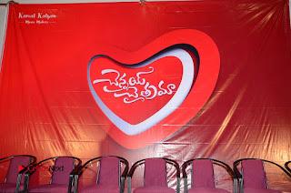 Chennai Chaitrama Movie le Launch Event Stills  0041.JPG