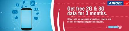 aircel 3gb free internet 3g data trick