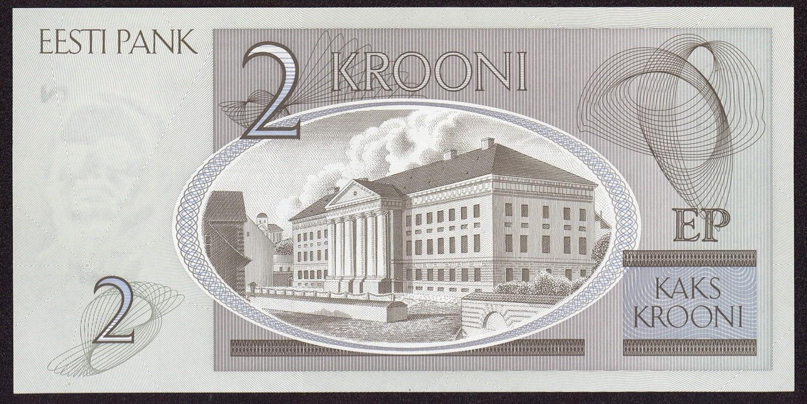 Estonia banknotes 2 krooni note, University of Tartu