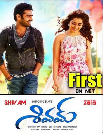 Poster Of Shivam 2015 Dual Audio 190MB HDRip HEVC Mobile - UNCUT Free Download Watch Online Worldfree4u