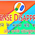 Google AdSense Disapproved Hone Ke Reasons With Solution