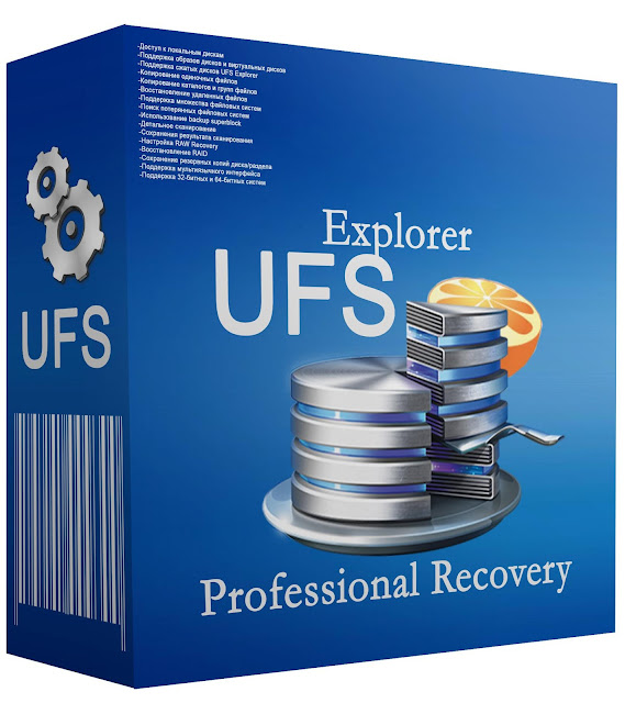 UFS Explorer Professional Recovery 5.19.1 Multilingual