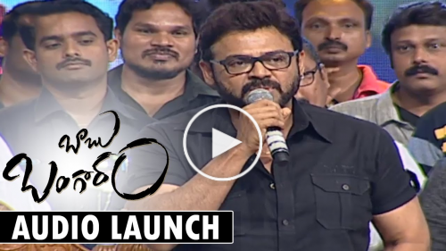 Venkatesh Speech - Babu Bangaram Audio Launch