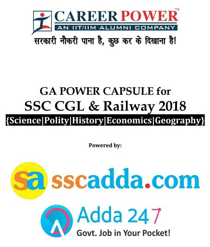 Career Power G S  Capsule for SSC CGL, Railway Exams 2018 - Examgoalguru