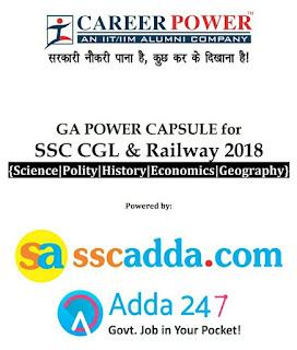 GA power capsule in hindi and English