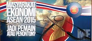 Pengertian Pertumbuhan Penduduk Serta Dampaknya Terhadap MEA Bagi Indonesia