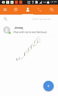 جيمي في برنامج نمبز المتحدث الآلي jimmy in nimbuzz