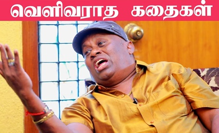 Senthil Reveals Never Before Story