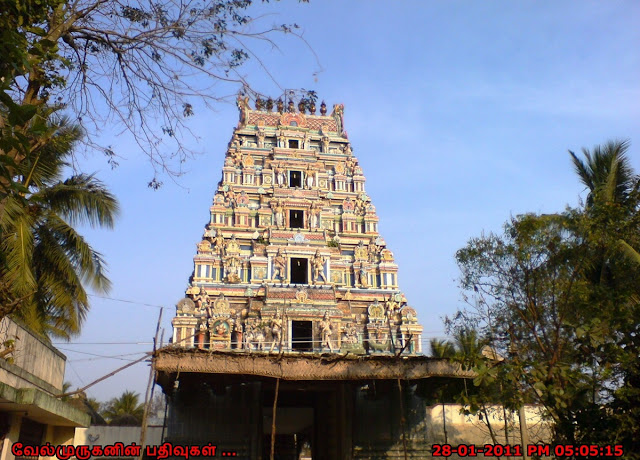 Vadaranyeswarar Temple