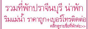 http://khunnaiver.blogspot.com/2016/07/35.html