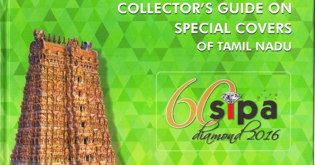 rainbow stamp club new book on special covers of tamil nadu. Black Bedroom Furniture Sets. Home Design Ideas